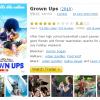 Grown Up 2010[Viet Sub][Xem Online]