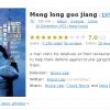 Way of the dragon – Mãnh long quá giang (1972)[Thuyết minh][Xem Online]