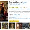 The last Samurai (2003)[Viet Sub][Xem Online]