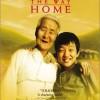 The Way Home – Đường Về Nhà (2002)