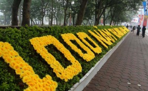 DSC02259 300x186 Ngày mai khai mạc Lễ Hội Hoa