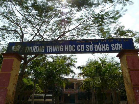 Đã đến nơi: Trường THCS Đồng Sơn - xã Đồng Sơn - huyện Tân Sơn - tỉnh Phú Thọ